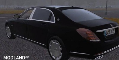 Mercedes-Maybach S600 [1.5.9], 2 photo